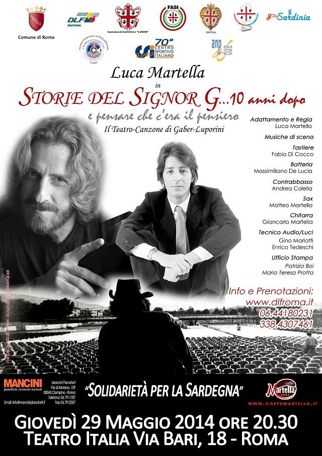 locandina-roma-2014