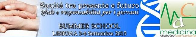mdcsummerschool1501