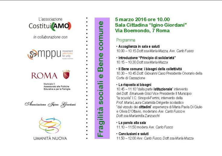 invito-fragilita-e-bene-comune-5-marzo-2016