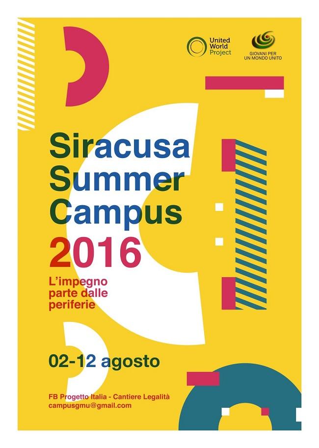 campus-2016